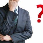 MOUについて知っておきたい5つのこと その5 MOUを結ぶ前に、社内承認が必要か?